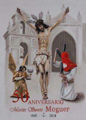 cartel-l-aniversario-martes-santo