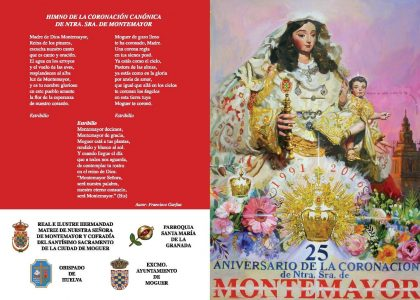 cartel-xxv-aniversario-coronacion-montemayor