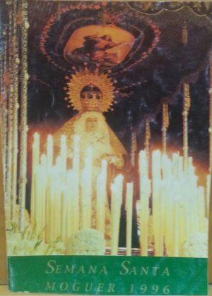 cartel-semana-santa-1996